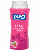 Kosher Pinuk Shampoo for Dry/Damaged Hair with Shea Nut Butter Extract 700ml